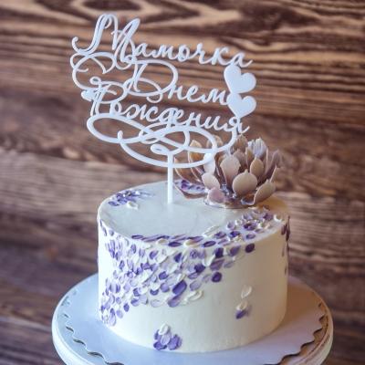 """Бисквитный торт """"Груша-горгонзола"""""""